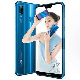 【易购】HUAWEI/华为nova3e(ANE-AL00)4GB+128GB克莱因蓝移动联通电信手机