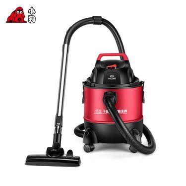 【易购】小狗(puppy)干湿两年用大功率桶式商用家用吸尘器D-807 1400w大功率