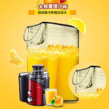 【易购】苏泊尔 (SUPOR) TJE06A-400 榨汁机
