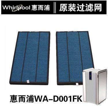 【易购】惠而浦空气净化器滤网WAF-D001FK
