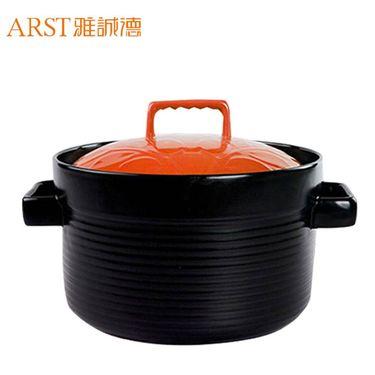 【易购】22522-4-CHS 4.2L御康瓷煲(橙红色)