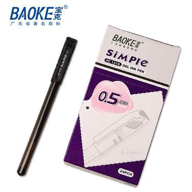 【易购】宝克(baoke) 油墨耐水中性笔办公商务水笔0.5mm钛钢珠头24支/盒PC1518 黑色