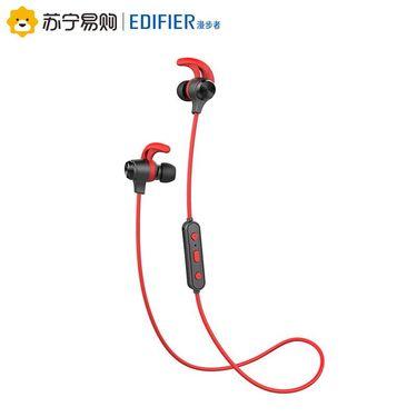 【易购】漫步者(EDIFIER)W280BT 磁吸入耳式 运动蓝牙线控耳机 红色