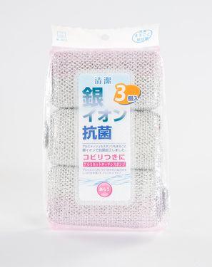 海绵擦 日本家用清洁3片装银离子抗菌铝网厨具清洁海绵