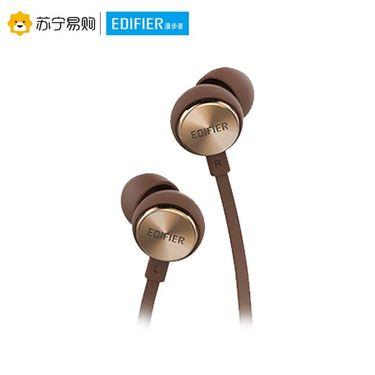 【易购】Edifier/漫步者 H293P Plus 手机耳机入耳式苹果安卓通用HIFI耳塞唱K歌 咖啡色