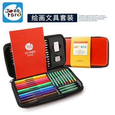 【易购】美乐 儿童绘画套装画笔工具套装文具礼盒蜡笔水彩笔套装画画组合JM10056