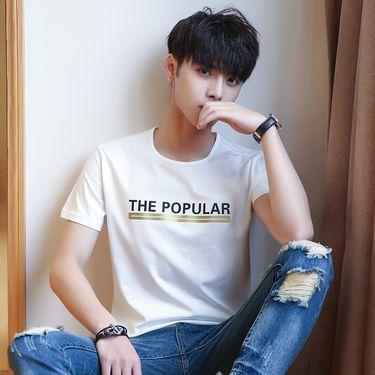 库依娜 2019新款夏季韩版潮流短袖T恤男男装半袖圆领体恤打底衫修身白色衣服FZ17013