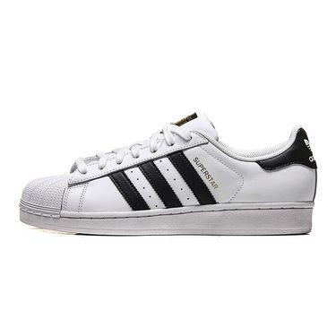 Adidas 阿迪达斯三叶草新款男鞋女鞋贝壳头小白鞋运动板鞋C77124