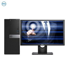 【易购】戴尔(DELL)Optiplex3050MT 商用台式电脑 19.5英寸屏(i5-7500 8G 1T 刻录 W