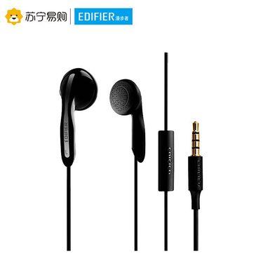 【易购】Edifier/漫步者 H180P耳塞式手机耳机 黑色
