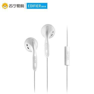 【易购】Edifier/漫步者 H180P 耳塞式手机耳机 白色