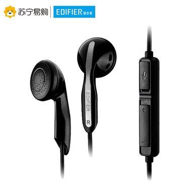 【易购】Edifier/漫步者 K180 游戏电脑耳机带麦克风耳塞台式耳麦2米长线 黑色