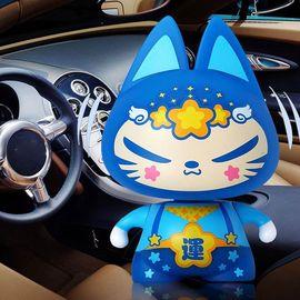 【易购】拽猫汽车摆件卡通摇头公仔车内饰品摆件个性创意可爱车载车饰摆件幸运猫