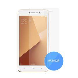 【易购】红米Note 5A标准高透膜 透明