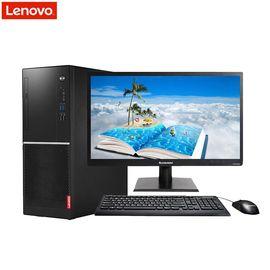 【易购】联想(Lenovo)扬天商用M2601k 台式电脑 21.5WLED(G3930 4G 500G 无光驱 集显