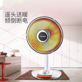 电暖器 艾美特HF819-W红外线取暖器家用电暖器烤火炉台扇小太阳