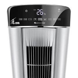 格力(GREE)2匹 i酷 定速 冷暖 大风量 静音舒适 圆柱 客厅立式空调柜机KFR-50LW/(50551)NhAa-3
