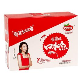 口水娃 零食小鱼仔小鱼干 口水鱼香辣味13g*20/盒