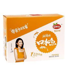 口水娃 零食小鱼仔小鱼干 口水鱼麻辣味13g*20/盒