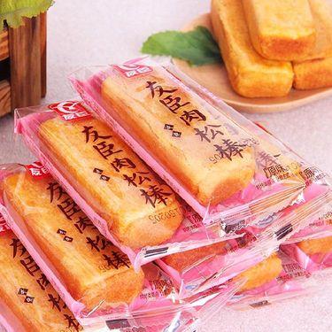 友臣 肉松饼肉松棒 饼干蛋糕早餐休闲零食 1000g