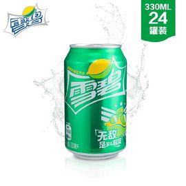 雪碧 Sprite 柠檬味 汽水 碳酸饮料 330ml*24罐 整箱装 可口可乐公司出品