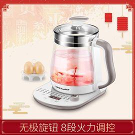 荣事达 YSH1891高硼玻璃壶1.8L多功能花茶煮茶壶养生壶
