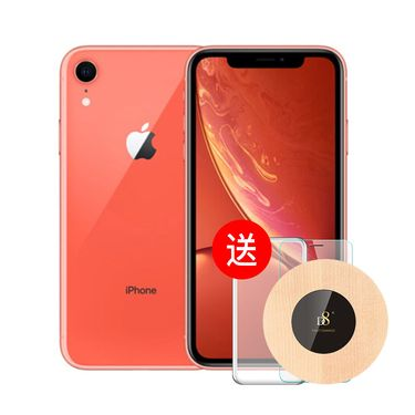Apple/苹果  iPhone XR 全网通手机 (含D8木质无线充电器+手机壳+膜)