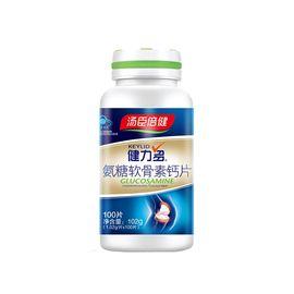 汤臣倍健 【呵护关节】BY-HEALTH  健力多氨糖软骨素钙片 100片/瓶 5瓶装