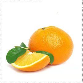 奉节脐橙 重庆奉节脐橙 水果橙子包邮 新鲜柑橘实惠果产地现摘现发 重庆特产橙子 5斤装精品果(含箱)75-80mm