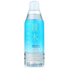 Shiseido/资生堂 肌水 肌肤滋润露 400ml (新老包装随机发放)矿物质润肤露 爽肤水润肤露 补水保湿 滋润肌肤