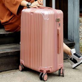 DUOLUPLO/多伦保罗 20寸时尚耐磨镜面登机箱拉杆箱行李箱 万向轮静音刹车轮