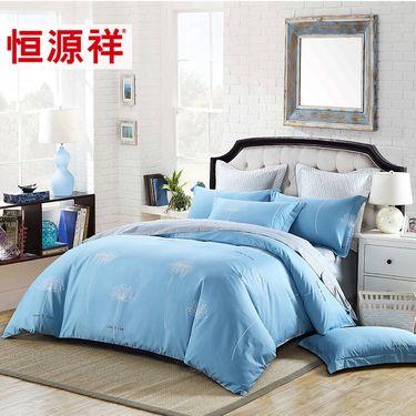 恒源祥 家纺四件套全棉纯棉床上四件套1.5/1.8m床单被罩公主风件套