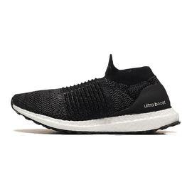 Adidas 阿迪达斯男鞋女鞋跑步鞋ULTRABOOST休闲运动鞋BB6311