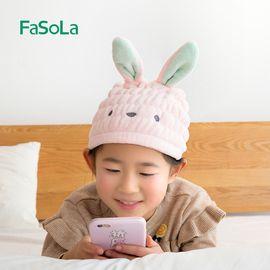 FASOLA 儿童干发帽成人干发帽儿童浴裙浴袍