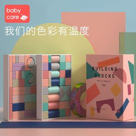 babycare 积木儿童玩具男孩女孩拼插大颗粒婴幼儿木制0-1岁宝宝早教益智积木2-3周岁 81粒进口榉木