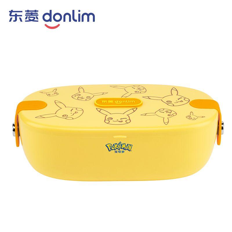 DONLIM 东菱 电热饭盒 磁吸加热便当盒免注水保温饭盒全身水洗静音加热DL-1166 (皮卡丘联名款)