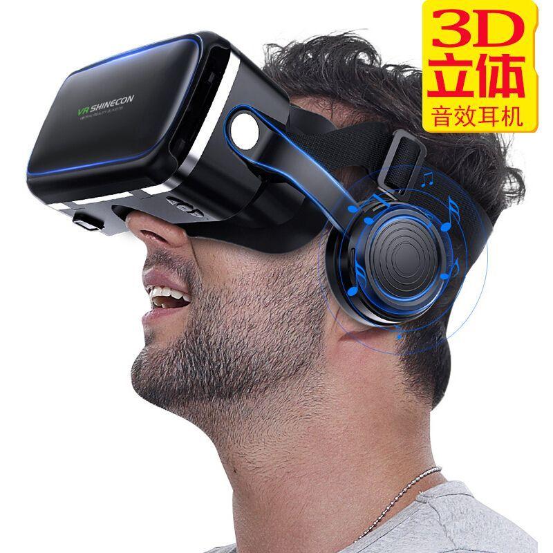 Shinecon 千幻魔镜G04E VR眼镜 3D智能虚拟现实